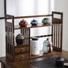茶具收納架桌面茶葉架置物架新中式家用小茶葉罐架子組合茶具放茶臺上收納架YJT 快速出貨
