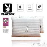 DOKOMO朵可•茉《正版PLAYBOY100%天然平面乳膠枕》3M吸濕排汗 具散熱效果 舒適、透氣附品牌純棉枕套