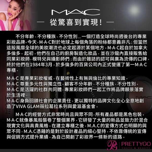 M.A.C 超持妝無瑕粉底液SPF15/PA++(30ml)#N18 新版【美麗購】