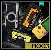 【萌萌噠】ASUS ROG Phone 3 (ZS661KS) 復古偽裝拆機 全包軟殼 ROG3 懷舊彩繪 創意新潮 手機殼