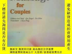 二手書博民逛書店Illustrated罕見Massage for Couples
