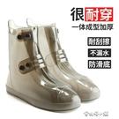 防雨鞋套男防水防滑加厚耐磨兒童鞋套女硅膠下雨天神器高筒雨天 安妮塔小鋪