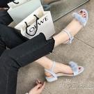 2020新款涼鞋女夏季韓版百搭粗跟一字扣帶毛球流蘇低跟平底仙女鞋 小時光生活館