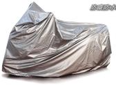 光陽原廠精品  重車遮陽防水車罩 XCITING 250/400/500、NIKETA 300i、VENOX 250、SHADOW 300、K-XCT 300