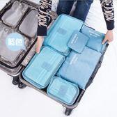 SUNTYIBE 輕旅行收納袋 6件組 水藍
