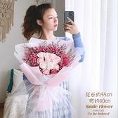 滿天星花束大束干花包裝送人禮盒玫瑰閨蜜永生花生日禮物天然畢業 - 風尚3C