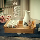 日式酒具 日式水墨風清酒酒具套裝家用白酒盅陶瓷烈酒杯酒壺分酒器喝酒杯子 非凡小鋪
