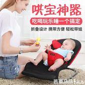 搖椅 搖籃椅嬰兒搖椅躺椅安撫椅懶人新生兒童寶寶哄睡哄娃神器【芭蕾朵朵】YTL