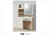 【MK億騰傢俱】ES135-04克莉絲白橡3.2尺鏡台(不含椅)