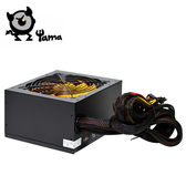 YAMA 德隆 EVO 500W 電源供應器 12CM 台廠製造