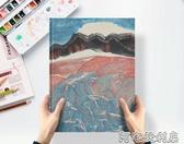 千尋原創插畫8k手繪本美術生專用精裝大本加厚a3繪畫本104頁加厚速交換禮物