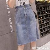 窄裙 開叉牛仔裙一步裙女夏季a字半身裙高腰中長款大碼包臀裙 美好生活