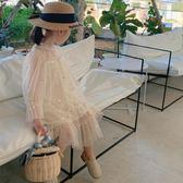 長袖洋裝 女童洋裝長袖中大童夏裝2019新品洋氣裙子小女孩公主裙兒童紗裙 2色