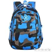 書包小學生男女童1-3-4-5-6年級韓版雙肩背包減負護脊書包 晴天時尚
