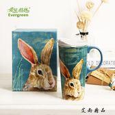卡通馬克陶瓷杯禮盒裝咖啡杯