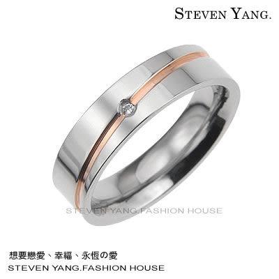 情侶對戒 西德鋼飾「永恆之星」鋼戒指 *單個價格* 情人節推薦
