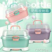 奶瓶收納盒 嬰兒奶瓶收納箱奶瓶架晾乾架防塵抗菌帶蓋寶寶餐具收納盒大號瀝水 coco衣巷