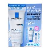 理膚寶水理必佳極效滋潤霜AP+M 200ml照護組 理必佳滋養霜 理必佳異位修護滋養霜 PG美妝