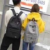 韓國新款雙肩包男女情侶休閒旅行背包簡約純色帆布學院風學生書包