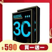 保濕面膜 買一送一 UNICAT日本備長炭- 細緻毛孔黑面膜 (10片X2盒)