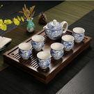 幸福居*雙層陶瓷 功夫茶具帶茶盤 隔熱茶具 整套陶瓷茶具 茶杯子裝14(首圖款)