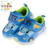 《布布童鞋》POLI波力藍色警車兒童電燈運動鞋(16~20公分) [ B7C236B ] 藍色款