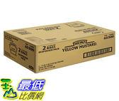 [COSCO代購] W208237 亨氏芥末醬1.5加侖*2 (2組裝)