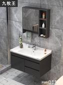 現代簡約浴室櫃組合 衛生間智慧鏡洗漱台 實木衛浴洗手臉池面盆櫃  (pink Q時尚女裝)