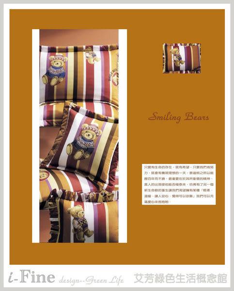 【免運】精梳棉 雙人 薄床包舖棉兩用被套組 台灣精製 ~微笑熊-藍/紅~ i-Fine艾芳生活