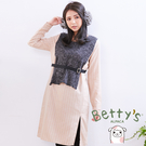 betty's貝蒂思 針織拼接腰間收腰洋裝(卡其色)