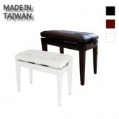 【台灣製造可調整高度鋼琴椅】 【三色可選】【電鋼琴椅/電子琴椅/piano琴椅】 【Keyboard椅】