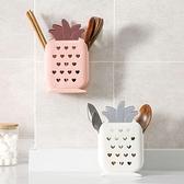 2個裝 廚房餐具筷子盒勺子置物架收納架筷子架瀝水【聚宝屋】