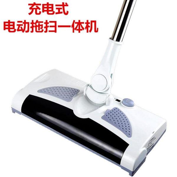 智能掃地機器人薄吸塵器手推式掃地機家用一體機無線電動拖把懶人【限量85折】
