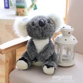 (免運) 新款萌寶寶考拉娃娃可錄音復讀會學說話毛絨玩具玩偶節日表白禮物