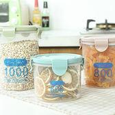 ✭慢思行✭【N71】帶蓋透明保鮮密封罐(500ML) 五穀 雜糧 食品 保鮮 廚房 收納 密封 茶葉