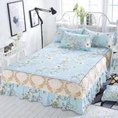 席夢思床罩床裙式床套單件防塵保護套床單床笠 QQ5237『優童屋』