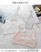 發育期小背心女學生少女內衣大童9-12女孩小學初中生16歲女童文胸 花樣年華