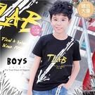 (大童款-男)個性男孩藝術風潑墨短袖上衣(310070)【水娃娃時尚童裝】