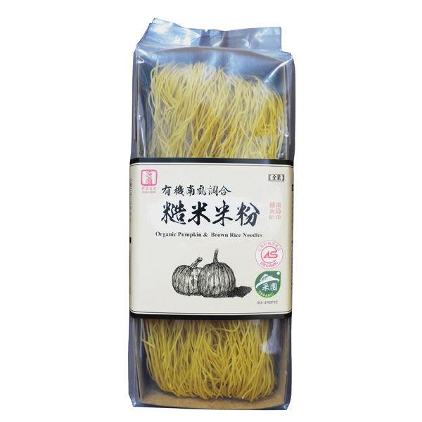 源順.有機南瓜調合糙米米粉(200g/包,共10包)﹍愛食網