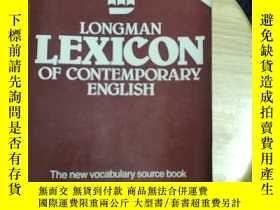 二手書博民逛書店longman罕見lexicon of contemporary english,the new vocabula
