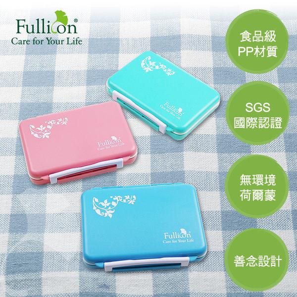 【Fullicon護立康】八格防潮保健盒