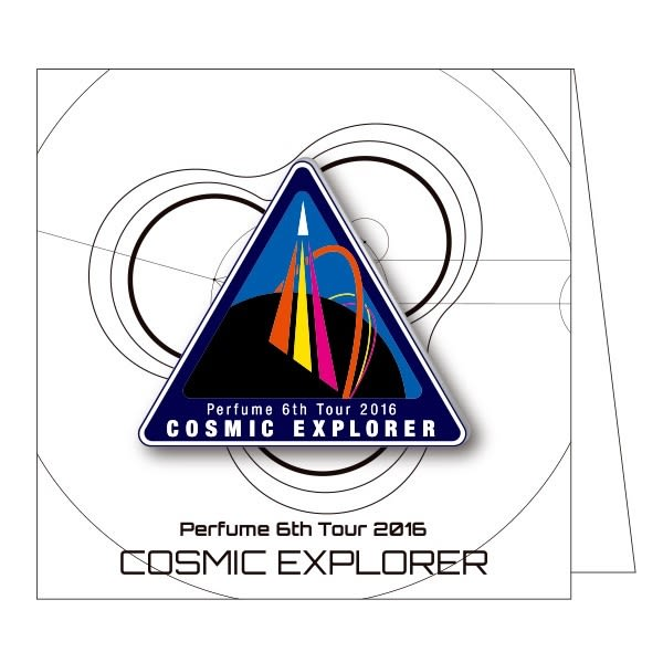 Perfume 6th Tour 2016「COSMIC EXPLORER」-標誌徽章