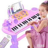 電子琴女孩初學者入門可彈奏音樂玩具寶寶多功能小鋼琴3-6歲1 xy5176【優品良鋪】