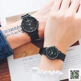 情侶手錶  情侶手錶韓版潮流時尚簡約男女學生復古超薄創意小清新手錶女 玫瑰女孩