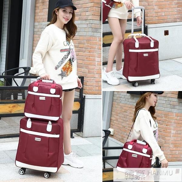 短途旅游包大容量行李袋登機拉桿箱女輕便旅行袋出差行李子母包男  母親節特惠 YTL