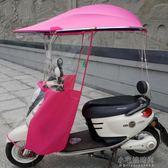 遮陽棚 風火輪黑膠電動車雨棚遮陽雨傘蓬擋風雨篷電瓶車傘防曬擋雨前擋披YXS『小宅妮時尚』