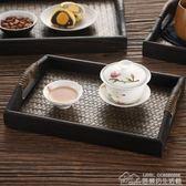 藤編茶盤木托盤 泰式花盆托盤水杯茶杯托盤復古美容院托盤 居樂坊生活館