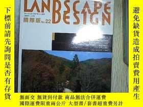 二手書博民逛書店LANDSCAPE罕見DESIGN 國際版 2009 22Y20