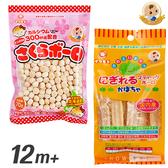 日本 寶寶食堂 小饅頭 紫心地瓜 櫻花小饅頭 Tukkul 南瓜寶寶手指餅 嬰兒餅乾 7922 好娃娃