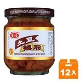 愛之味 土豆麵筋 玻璃罐 170g (12罐)/箱